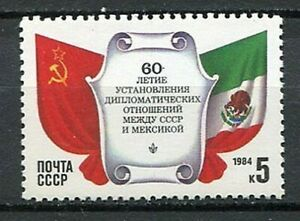 30428) Russland 1984 MNH Mexico 1v. Scott #5278
