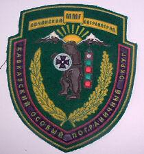 RUSSIAN PATCHES-FRONTIER GUARDS SERVICE SOTCHI DETACHMENT RAPID DEPLOYMENT UNIT