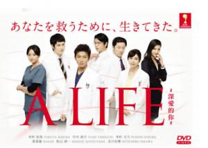 A Life Japanese Drama DVD with English Subtitle