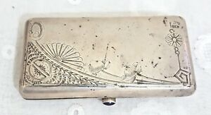 Antiques Old  Russian silver box signed 84 Late 19th century
