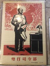 1950's Communist China Chinese Original Propaganda Poster Leader Standing