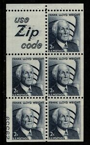 1965 US #1280a - 2c Wright Miscut Booklet Pane showing 50% of Plate 29559 MNH