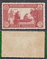 ITALY REGNO 1931 7° CENT MORTE DI S. ANTONIO n.296 75c MNH**