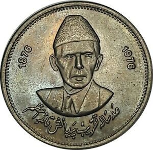 1976 PAKISTAN 50 PAISA UNC BLUE GOLDEN COLOR BU TONED GEM STRIKING (DR)