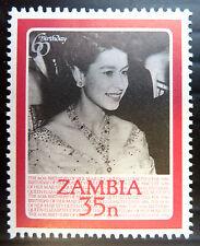 ZAMBIA 1986 Queens Birthday 35n SG453a SCARCE Perf U/M SALE PRICE BN 979