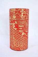 茶収納箱 Chashuunoubako - Boite à thé métal - Washi Rouge et Or - Made in Japan