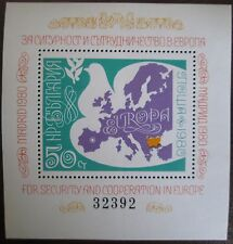New ListingBulgaria Security and Cooperation in Europe Mnh 1980