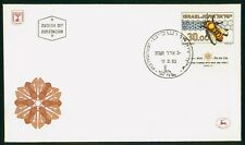 Mayfairstamps Israel FDC 1983 Honey Bee First Day Cover wwr_01927