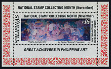 Philippines 2498E MNH Art, Stamp Collecting Month