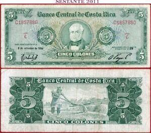 (com) COSTA RICA  -  5 COLONES 9.9. 1964 - Scarce date -  P 228 - F