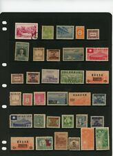 China Collection w/Manchukuo Mostly Mint N414 ⭐⭐⭐⭐⭐⭐