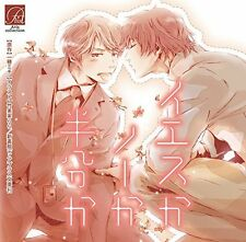 DRAMA CD (ATSUSHI ABE, ET AL.)-YES KA NO KA HANBUN KA-JAPAN 2 CD M13
