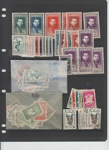France: Cambodia-great early selection excellent NHM/hinged/vfu