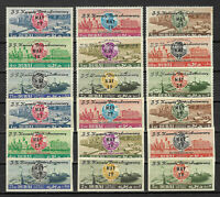 UAE Dubai 1964 MNH John F Kennedy Statue of Liberty - Complete Sets Perf Imperf