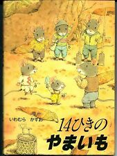 14-Hiki No Yamaimo,  Japanese counting book & hunt for the Yamaimo Root