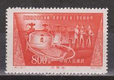 China Chine nr 260 MNH PF 1954