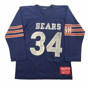 Vintage Rawlings NFL Chicago Bears Walter Payton #34 Jersey Shirt GUC Medium