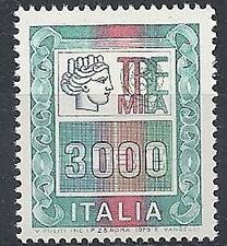 1979 ITALIA ALTO VALORE 3000 LIRE MNH ** - ED