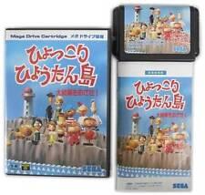 "SEGA MEGA DRIVE GENESIS MD""HYOKKORI HYOUTAN JIMA""BOXED JAPAN-2"
