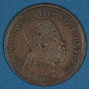 1897 Ethiopia 1/32 Birr coin, Vf, KM# 10