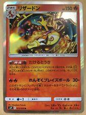 Charizard Pokemon 2018 SM9 R Tag Bolt Japanese 013/095 NM