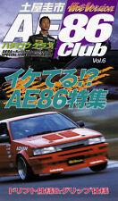 [VHS] AE86 Club vol.6 Toyota corolla levin trueno Keiichi Tsuchiya Initial D