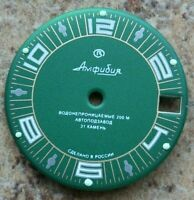 Dial To Vostok Amphibian Watch NEW 405 Green