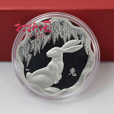 Canada $15 2011 Year of Rabbit Lotus 1oz Silver Coin with BOX and COA