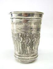 925 Srerling Silver Sculpted 3D Judaica The Exodus Kidush Wine Cup