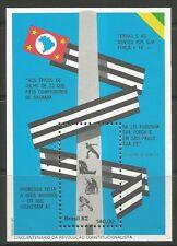 STAMPS-BRAZIL. 1982. Sao Paulo Government Miniature Sheet. SG: MS1962. MNH.