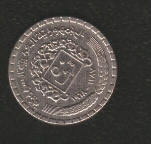 SYRIA 50 PIASTRES 1968