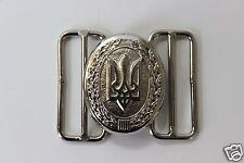 Genuine Ukraine Ukrainian Army Officer Buckle Belt Tryzub Trident Silver Color