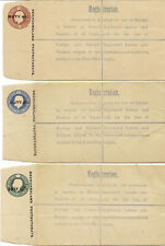 BECHUANALAND REGISTERED ENVELOPES 1913-35 KGV (7) MINT