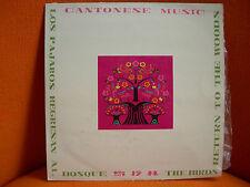 VINYL 25 CM – CANTONESE MUSIC BIRDS RETURN TO WOODS – CHINE CHINA CANTON – CHINA