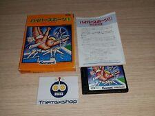 62-09 MSX HYPER SPORTS 1 JAPAN (KONAMI)
