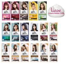 [LIESE] Prettia Kao Natural Design Foamy Creamy Bubble Hair Dye Color Dying Kit
