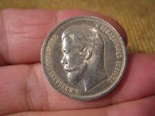 ███►sehr alte russische Münzbrosche um 1912 / Silber