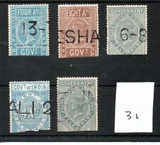 India - (31)  Fiscal - Victoria - Revenue stamps - selection