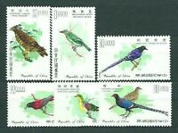Formosa - Post 1967 Yvert 580/5 MNH Fauna Vogel