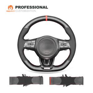 Carbon Fiber Suede Car Steering Wheel Cover for Kia Stinger (GT) 2018-2021