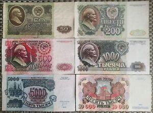 Russia 1992 full set 50, 200, 500, 1000, 5000, 10000 rub., 6 banknotes, VF-XF!