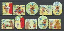 ˳˳ ҉ ˳˳G78 Japan Commemorative Greeting Winnie the Pooh Disney 2014 complete