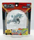 Takara Tomy Kyurem Pokemon Toy - 4 Inch Figure Moncolle ML-24 - US Seller