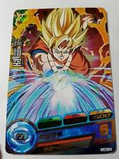 Carte Dragon Ball Z DBZ Dragon Ball Heroes Ultimate Booster Pack #HUM3-09 Promo