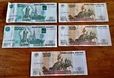 More details for 5 russian 1997 bank notes. 3 x 100 & 2 x 1000, rubles.