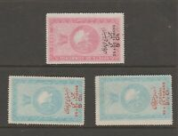 MX-41 Revenue Fiscal stamp  c Shipping note - Middle East - NO Gum