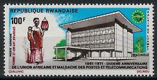 RWANDA:1971 SC#C8 MNH - African Postal Union Issue, 1971