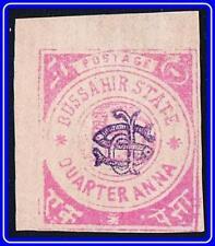 INDIA(BUSSAHIR) 1896 SC#1 MLH NG CV$3750.00 not EXPERTISED possible reprint