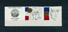 France 1981 Art Expo Scott 1742a  IMPERF Triptych Never Hinged