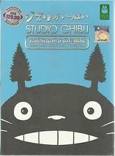 DVD Studio Ghibli Collection 21 Movie  ( English Version ) +1 Bonus Anime